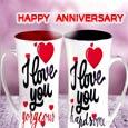 Wife's Anniversary 7