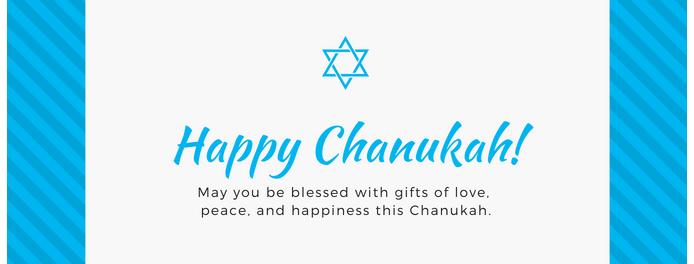 Chanukah 11