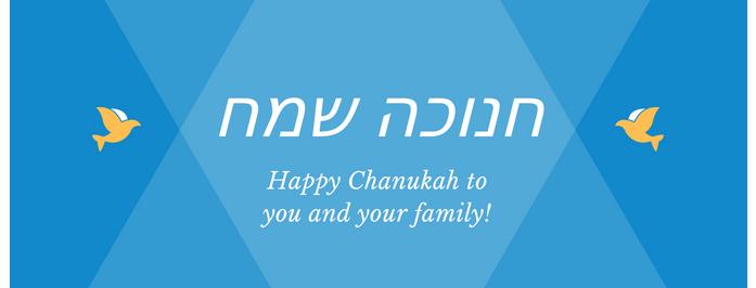 Chanukah 12