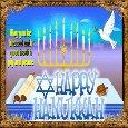 Chanukah 5